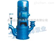 自吸泵,WFB自控自吸泵,无密封自吸泵,耐磨耐压自吸泵,不锈钢自吸泵,
