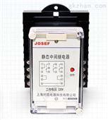ZJY-800;ZJY-020中间继电器