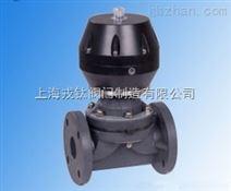 G641F气动塑料隔膜阀