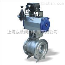上海气动V型调节球阀