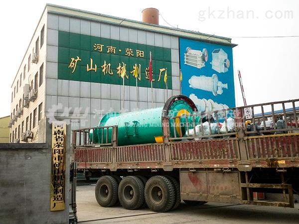 年处理30万吨粉煤灰球磨机