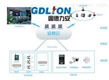 智慧供配电为高低压电气成套设备发展加速