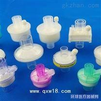 细菌过滤器(人工鼻)