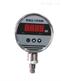 平膜型壓力控制器