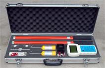 GSWHX中置柜核相仪