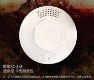 乐鸟北京有哪些lora无线烟感报警系统厂家招商