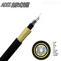 ADSS光缆ADSS自承式光缆电力光缆
