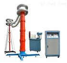 XGTF变电站电气设备交流耐压试验装置