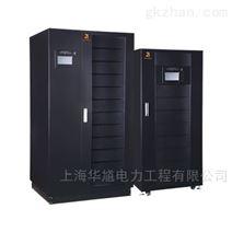 100kVA大功率三进三出工频在线式UPS电源