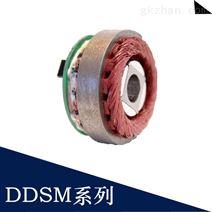 直流直驱无框力矩电机dd马达DDSM23
