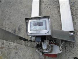 SCS-Yh1t2t3t不锈钢电子叉车秤 液压搬运车称
