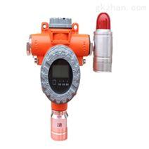 工业乙炔可燃气体报警器