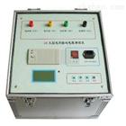 XGWR-5A大型地网接地电阻测试仪