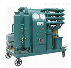 ZJB型高效真空滤油机