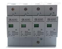 陜西東升SDP-80KA二級放電電流80KA浪涌