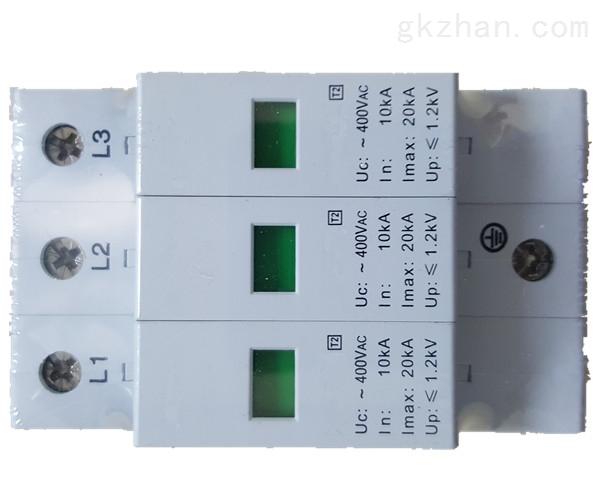陕西东升SPN S20 二级放电电流20KA浪涌