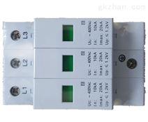 陜西東升SPN S20 二級放電電流20KA浪涌