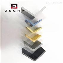 支撑架角钢 玻璃钢型材  「江苏欧升」