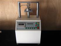 纸箱抗压/耐压强度試驗機