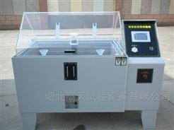 GT-Y-60触摸屏盐雾试验箱,盐雾腐蚀试验机