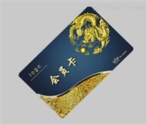 RFID智能卡厂家定制rfid超市会员卡储值卡