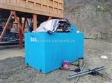 50吨/天地埋式污水处理设备一体机