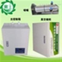 印刷专用二流体加湿器