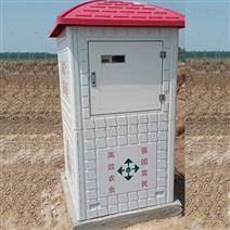 山东农用高效节水玻璃钢井房