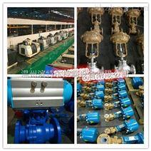 厂家提供高质量气动球阀