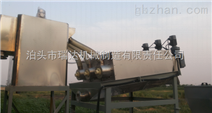 厂家直销叠螺污泥脱水机瑞达机械陕西渭南
