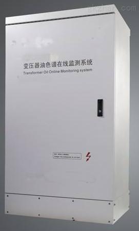 HD-YSP变压器油色谱在线监测装置