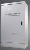 PS-CZBY变压器油色谱在线监测系统