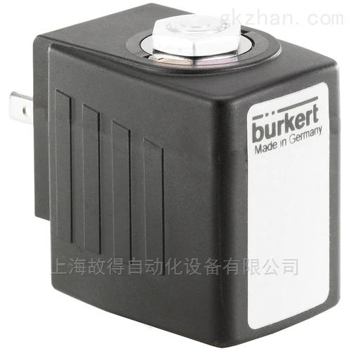 德国burkert电磁阀线圈00178858