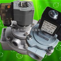 脉冲电磁阀-除尘配件齐全-10余年专业品质