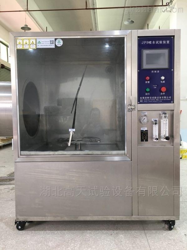 多种等级淋雨试验箱防水测试设备厂家