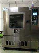 大型摆杆箱式淋雨试验箱防水实验箱设备厂家