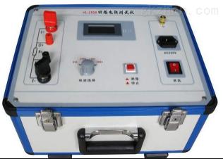 HN7000回路电阻测试仪