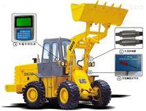 铲车专用定制装载机电子秤