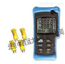 四路防水温度记录仪 型号:HK3-F645