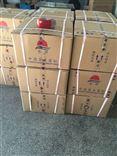 CWY-DO-Ф8-L050-E10-C02一体化电涡流传感器TS-V-3-A02-B01-50mm/s