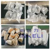 吹塑厂塑料瓶子伺服自动包装机
