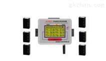 RCTM2-6无线温度在线监测系统