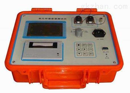 SL2010氧化锌避雷器特性测试仪