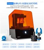 Formlabs Form3光固化3D打印机