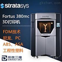 Stratasys Fortus380mc