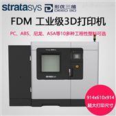 Stratasys F900mc