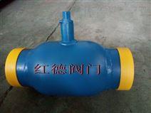 Q61Y管焊缩径球阀