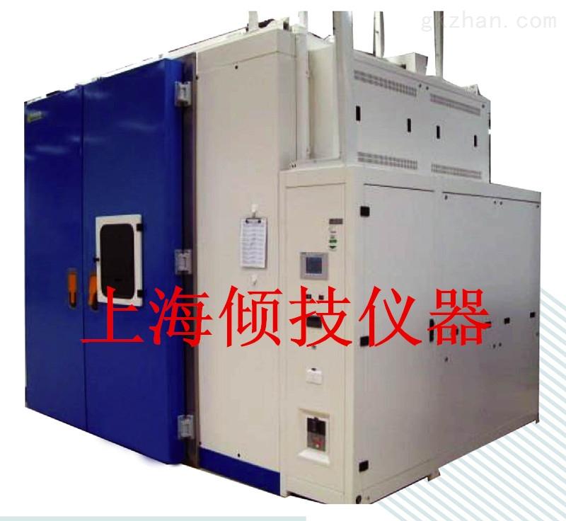 步入式仪器仪表试验箱