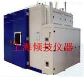 试验箱电子产品低温环境试验箱