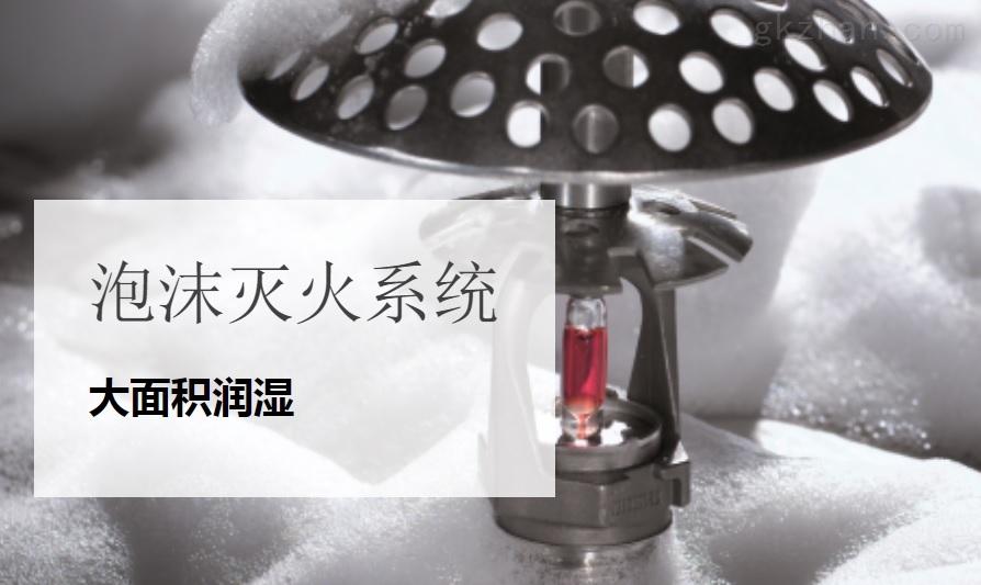 赫尔纳-供应MINIMAX泡沫控制阀